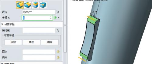 三维CAD教程:复制中望3D进行吹风机造型设计cad镜像使用快捷键图片