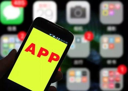 用户请快速卸载不良软件并用360手机助手保护手机安全.