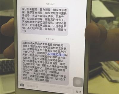 十一电信诈骗又出新招!360Q5手机为安全护航,星空极速v29